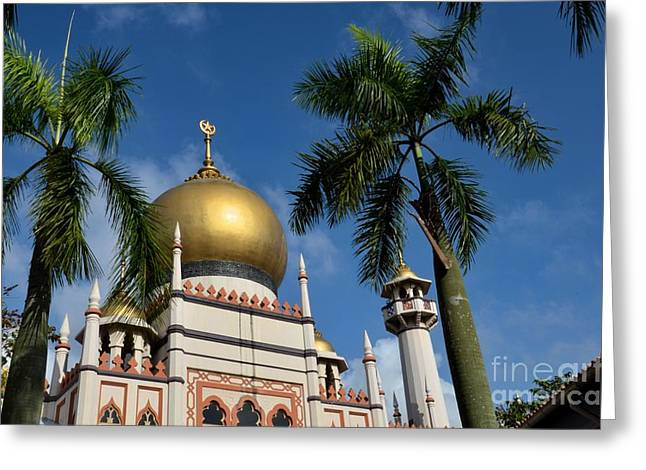 Sultan Masjid Mosque Singapore Greeting Card