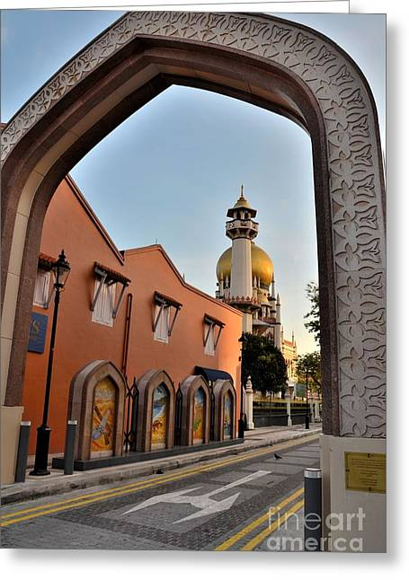 Sultan Mosque Arab Street Thru Arch Singapore Greeting Card by Imran Ahmed