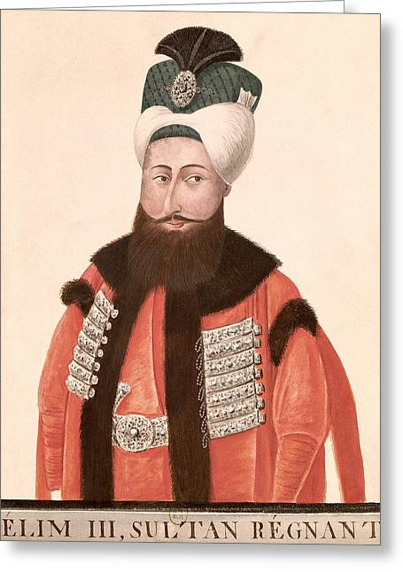 Sultan Selim IIi 1761-1808 18th-19th Century Wc On Paper Greeting Card by Turkish School