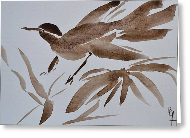 Sumi Bird Greeting Card