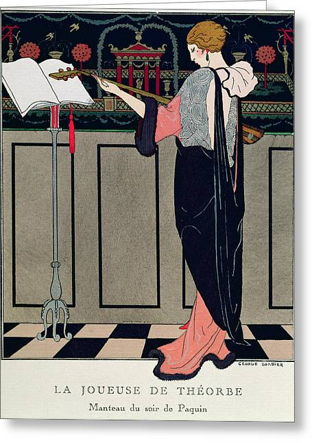 Summer Evening Wear From Art Gout Beaute Greeting Card by Georges Barbier