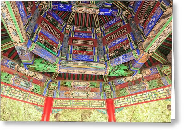 Summer Palace, On Kunming Lake, World Greeting Card by Stuart Westmorland