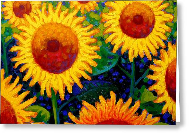 Sun Lovers II Greeting Card by John  Nolan