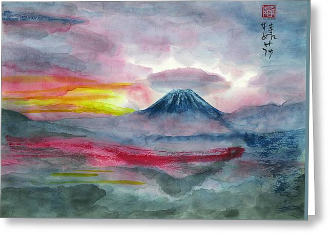 Sun Salutation At Mt. Fuji Greeting Card