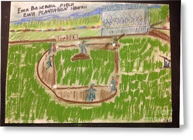 Sunday Baseball Ewa Plantation Greeting Card by Willard Hashimoto