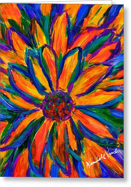 Sunflower Burst Greeting Card
