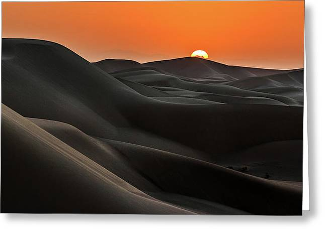 Sunrise Behind The Mountains Greeting Card