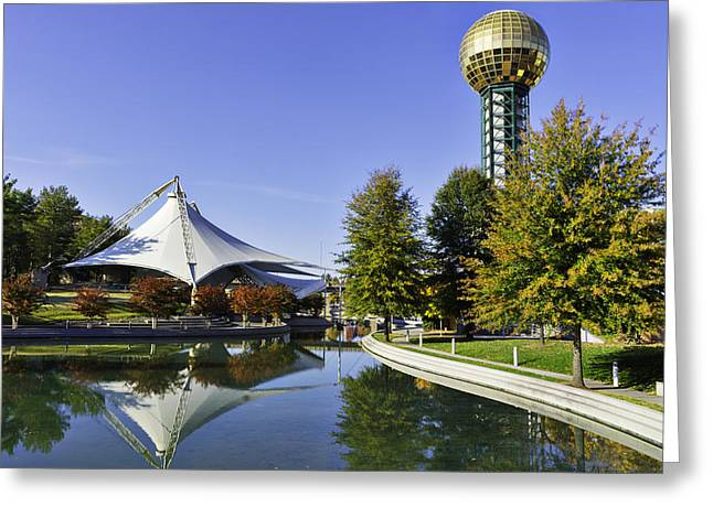 Sunsphere In The Fall Greeting Card