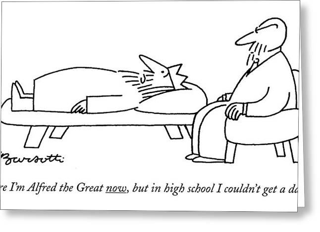 Sure I'm Alfred The Great Now Greeting Card by Charles Barsotti
