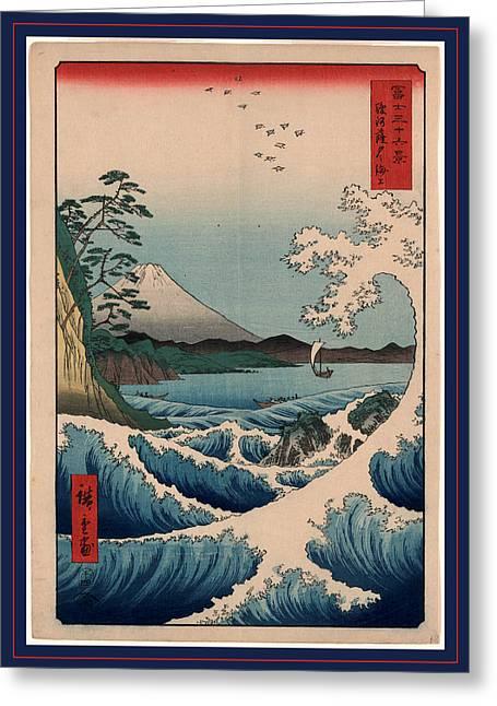 Suruga Satta No Kaijo, Sea At Satta In Suruga Province Greeting Card by Utagawa Hiroshige Also And? Hiroshige (1797-1858), Japanese
