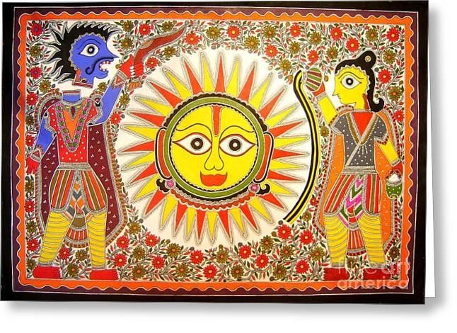 Surya Grahan Greeting Card