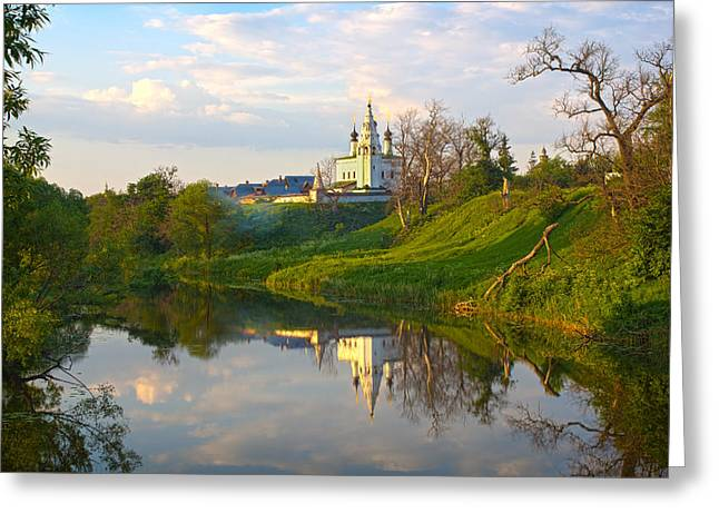 Suzdal Greeting Card