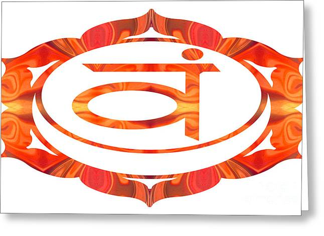 Svadisthana Abstract Chakra Art By Omaste Witkowski Greeting Card by Omaste Witkowski