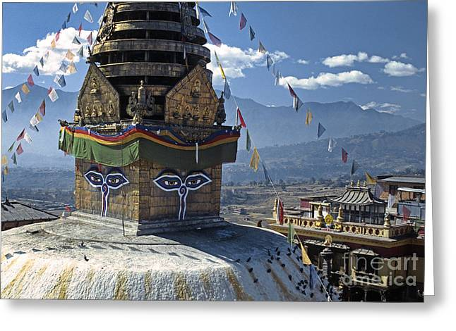 Swayambunath Stupa Nepal Greeting Card by Craig Lovell