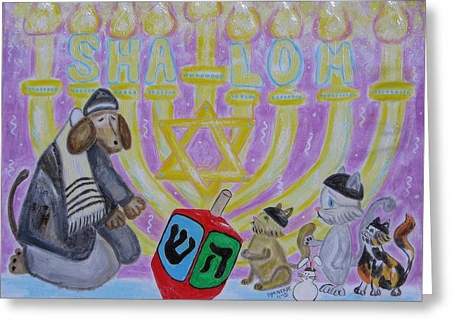Sweet Shalom Greeting Card by Diane Pape