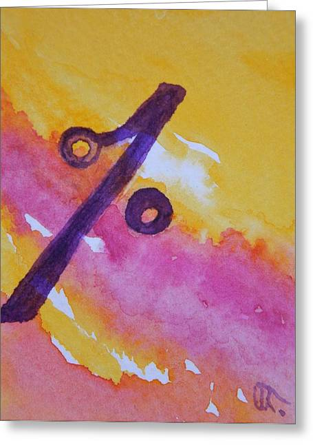 Symbol Of The Year 2012 Greeting Card by Warren Thompson
