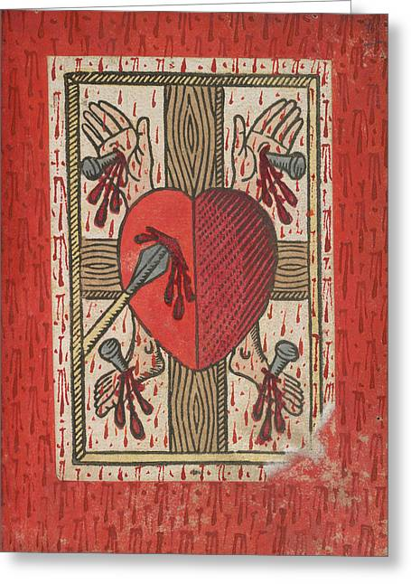 Symbols Of The Passion Greeting Card by British Library