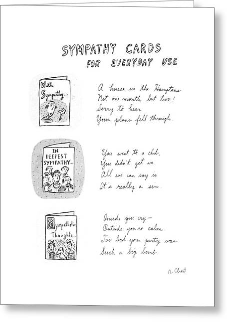 Sympathy Cards For Everyday Use Greeting Card