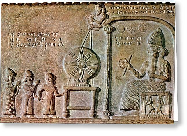 Tablet Of Shamash, 9th Century Bc Greeting Card by Science Source