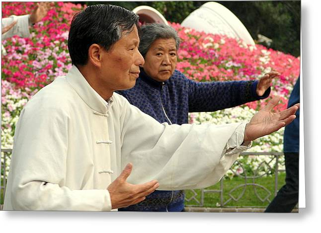 Tai Chi And Flowers Greeting Card