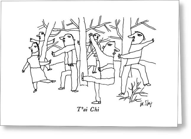 T'ai Chi Greeting Card