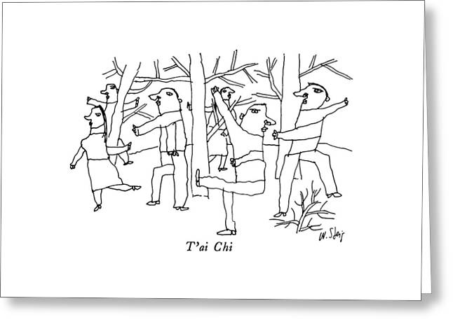 T'ai Chi Greeting Card by William Steig