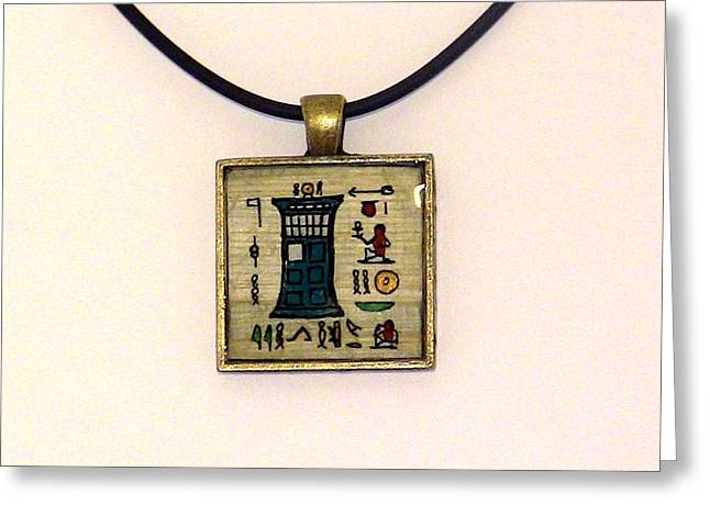 Tardis Faux Artifact Miniature Painting On Papyrus Mounted In Pendant Greeting Card by Pet Serrano