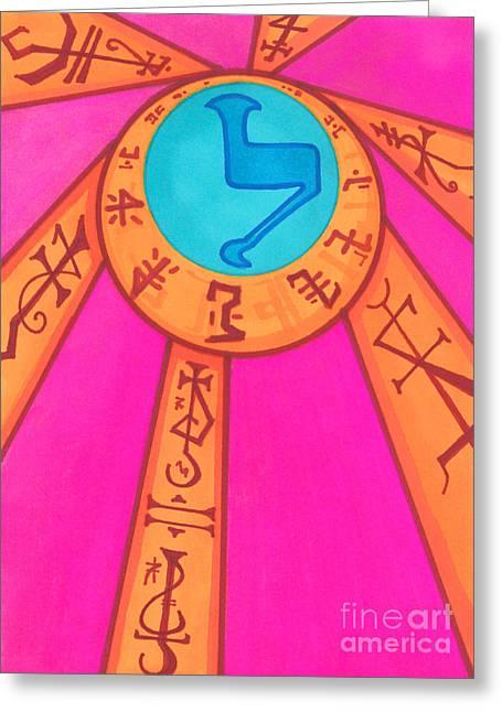 Tarot Card - Eclipse  Greeting Card