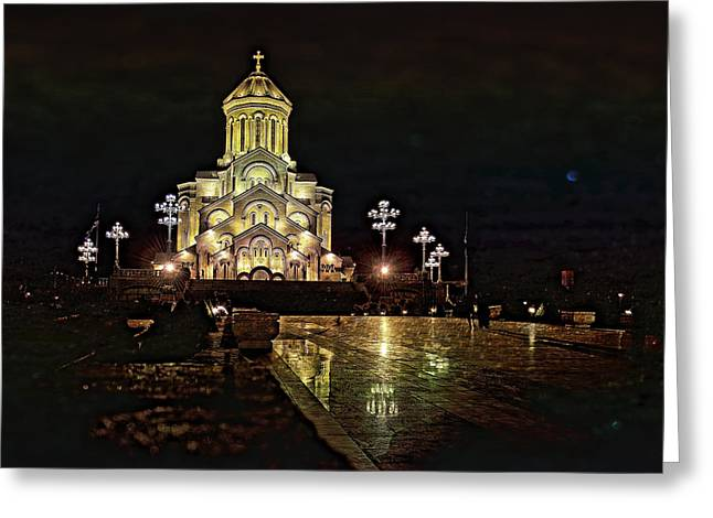 Tbilisi Church Greeting Card
