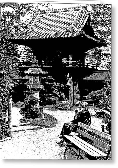 Greeting Card featuring the photograph Tea Garden Golden Gate Park San Francisco 1915 by A Gurmankin