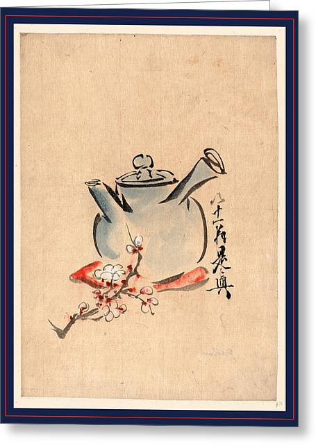 Teapot With Cherry Or Plum Blossoms Between 1750 And 1850 1 Greeting Card by Japanese School