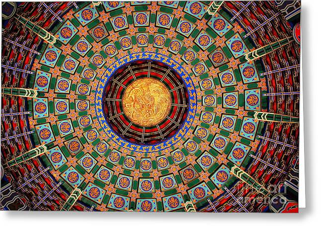 Temple Ceiling Greeting Card by Lisa L Silva