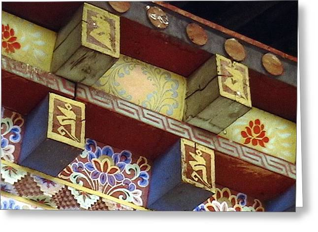 Temple In Bhutan Greeting Card by Patrick Morgan