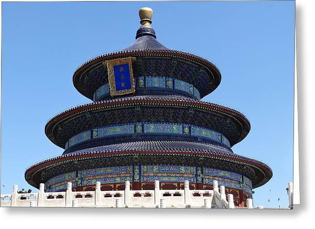 Temple Of Heaven Greeting Card by Olivia Blessing