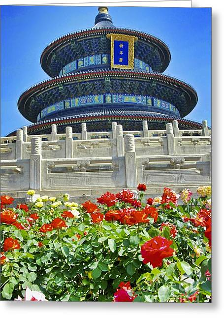 Greeting Card featuring the photograph Temple Of Heaven  by Sarah Mullin