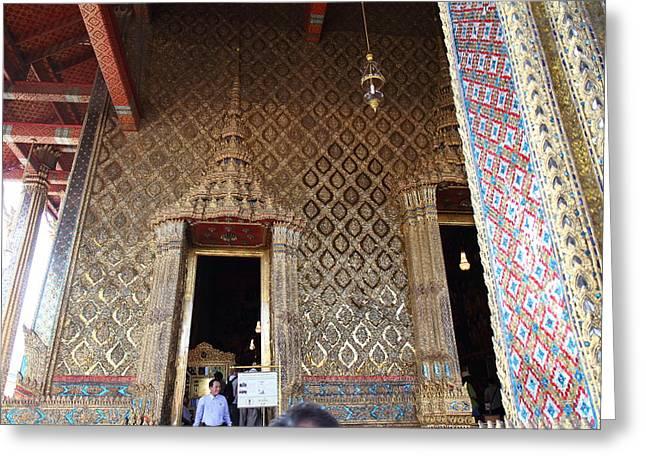 Temple Of The Emerald Buddha - Grand Palace In Bangkok Thailand - 01139 Greeting Card
