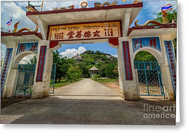 Temple On The Hill Greeting Card by Adrian Evans