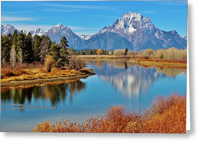 Teton Tranquility Greeting Card by Benjamin Yeager