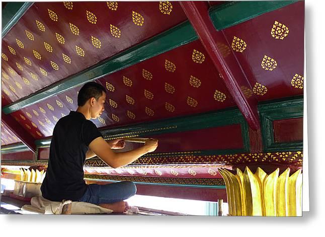 Thai Artisan At Work Greeting Card