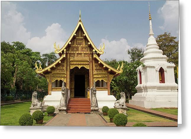 Thailand, Chiang Mai, Wat Phra Singh Greeting Card by Emily Wilson