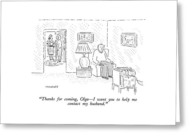 Thanks For Coming Greeting Card by Robert Mankoff