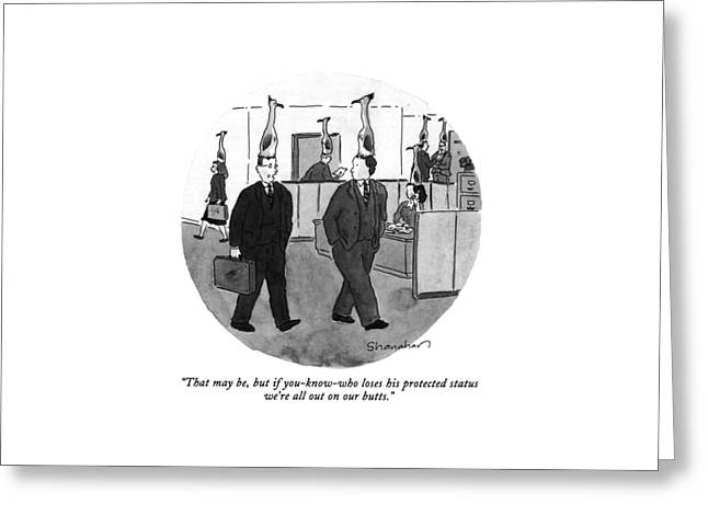 That Greeting Card by Danny Shanahan