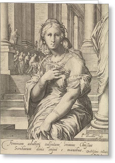 The Adulteress, Jan Saenredam, Balthasarus Schonaeus Greeting Card by Jan Saenredam And Balthasarus Schonaeus And Gerard Valck