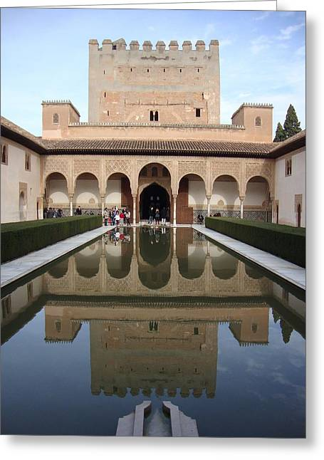 The Alhambra Palace Reflecting Pool 2 Greeting Card by David  Ortiz