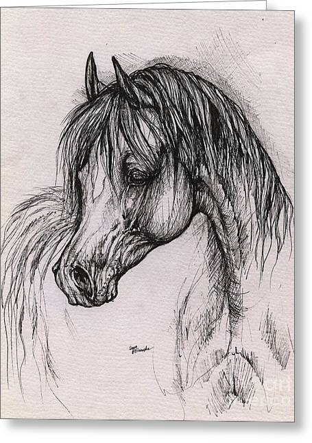 The Arabian Horse With Thick Mane Greeting Card by Angel  Tarantella
