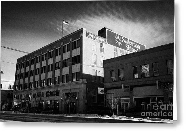 the avenue building originally macmillan department store Saskatoon Saskatchewan Canada Greeting Card by Joe Fox
