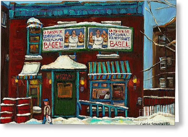 The Bagel Factory On Fairmount Greeting Card