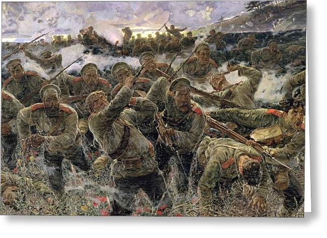 The Bayonet Fighting, 1904 Oil On Canvas Greeting Card by Pyotr Pavlovich Karyagin