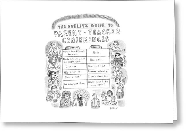 'the Berlitz Guide To Parent-teacher Conferences' Greeting Card