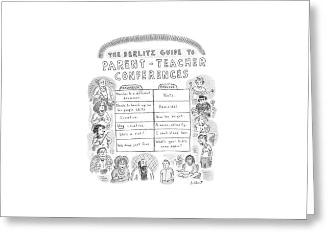 'the Berlitz Guide To Parent-teacher Conferences' Greeting Card by Roz Chast
